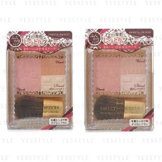 Chantilly - Sweets Sweets Premium Chocolat Cheeks - 2 Types