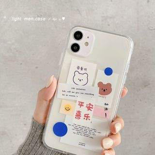 Handy Pie(ハンディパイ) - Bear Print Phone Case - iPhone 12 Pro Max / 12 Pro / 12 / 12 mini / 11 Pro Max / 11 Pro / 11 / SE / XS Max / XS / XR / X / SE 2 / 8 / 8 Plus / 7 / 7 Plus
