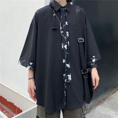Porstina - 印花翻边短袖钮扣衬衫