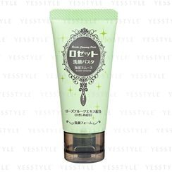 Rosette - Cleansing Paste Sea Clay Smooth