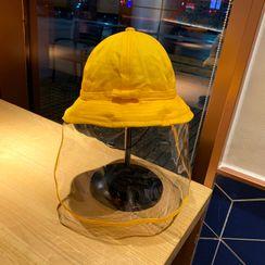 Cap Station - 兒童全面保護防飛沬面罩漁夫帽