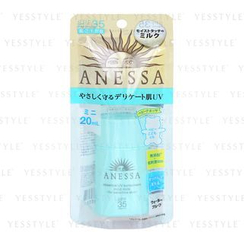 Shiseido - Anessa Essence UV Sunscreen Mild Milk For Sensitive Skin SPF 35 PA++++