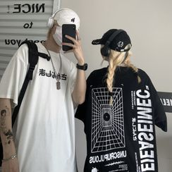Shineon Studio - Letter Print Elbow Sleeve T-Shirt