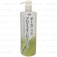 SOC (SHIBUYA OIL & CHEMICALS) - Skin Lotion Organic Aloe
