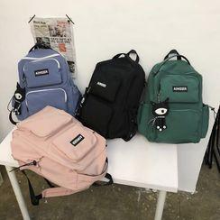 Mulgam - Nylon Zip Backpack / Bag Charm