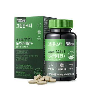 GREEN MONSTER(グリーンモンスター) - ダイエット6in1緑茶カテキン1000+