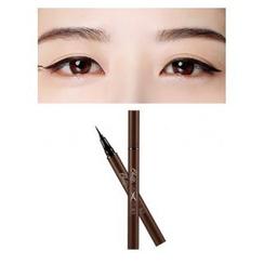 Bbi@ - Last Pen Eyeliner (5 Colors)