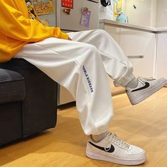 Breeson - 印字运动裤