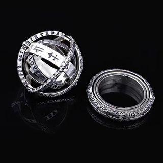 Andante - 925纯银多层戒指