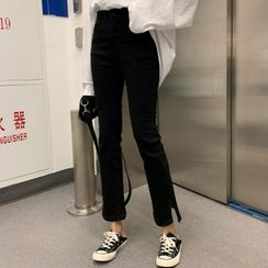 Ashlee - High-Waist Plain Slit Jeans