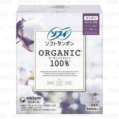 Unicharm - Sofy Soft Tampons Organic Cotton Super Plus