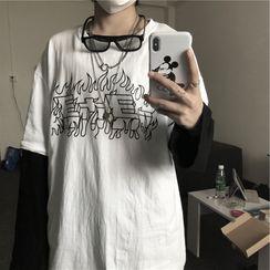 Banash - Short-Sleeve Lettering T-Shirt
