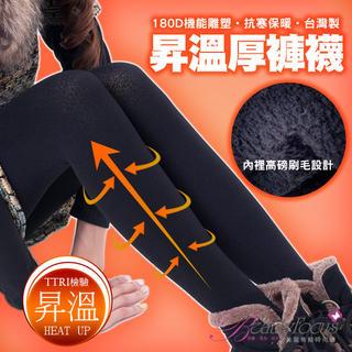 Beauty Focus - Fleece-Lined Shaping Leggings / Tights