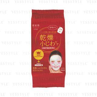 Kracie - Hadabisei One Wrinkle Care Serum Mask