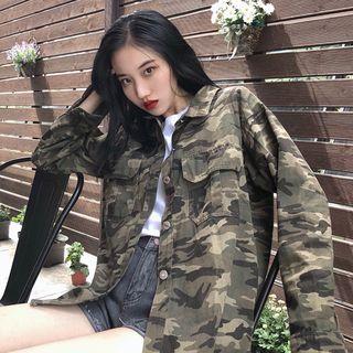 JIUHOJI - Camo Jacket / Lettering Zip Jacket