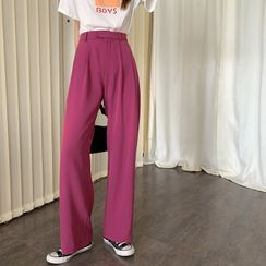 With You - Plain Wide-Leg Pants