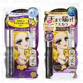ISEHAN - Kiss Me Heroine Make Volume & Curl Mascara Super wasserfest