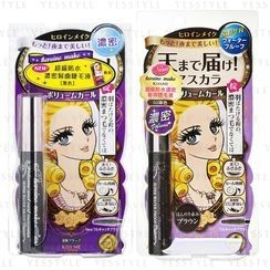 ISEHAN - Kiss Me Heroine Make Volume & Curl Mascara Super Waterproof - 2 Types