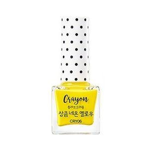 SONREVE - Crayon Nail Polish - 6 Colors