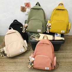 Gokk - Plain Zip Backpack