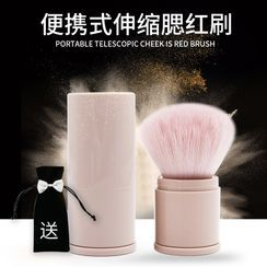 Angels & Demons - Retractable Blush Brush