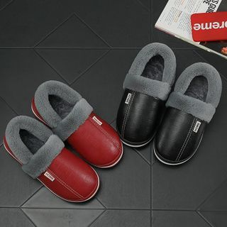 Ishanti - Faux Leather Fleece-lined Home Slippers