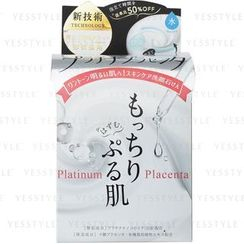 MAX - Platinum Placenta Facial Wash Soap