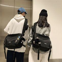 Mulgam - Snap Buckle Flap Crossbody Bag / Brooch / Bag Charm