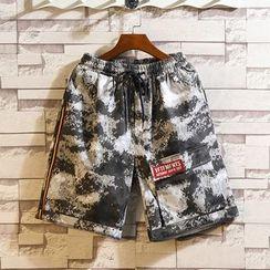 Andrei - Contrast Trim Printed Cargo Shorts