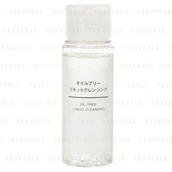 MUJI - Portable Oil Free Liquid Cleansing