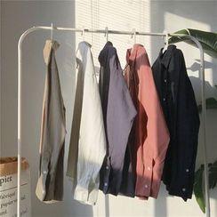 CooLook - Plain Shirt