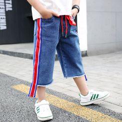 Cherry Pie - Kids Paneled Wide-Leg Jeans