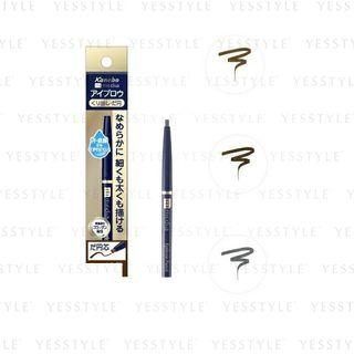 Kanebo - Media Eyebrow Pencil Ellipse - 3 Types