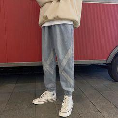 Newise - Drawstring Harem Jeans