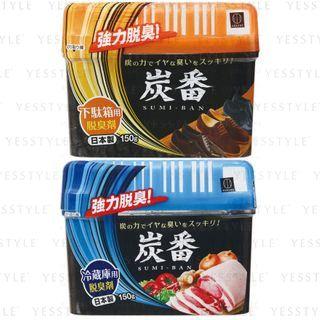 Kokubo - Charcoal Deodorizer - 3 Types