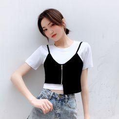 Bellesaurus - Short-Sleeve Mock Two Piece T-Shirt