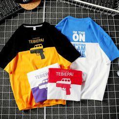 Fizze - Elbow-Sleeve Color Panel T-Shirt