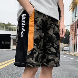 Rampo - Camouflage Shorts