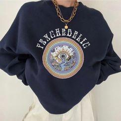 HERMITAKH - Printed Sweatshirt