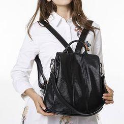 AIDO(アイドゥ) - Genuine Leather Backpack