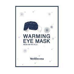 WellDerma - Warming Eye Mask