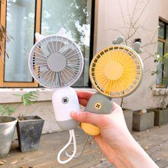 Michu - 充電式攜帶扇