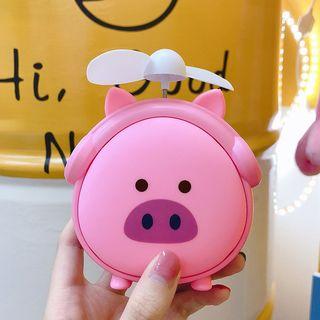 Yunikon - Rechargeable Pig Portable Fan