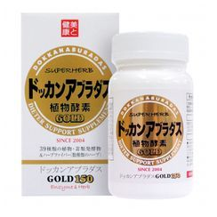 DOKKAN - Super Herb Gold - Enzyme & Herb