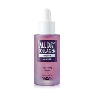 YADAH - All Day Collagen Ampoule