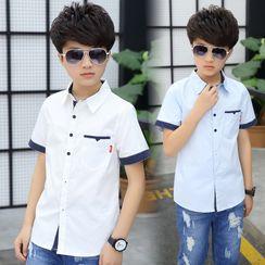 PAM - Kids Dotted Trim Short-Sleeve Shirt