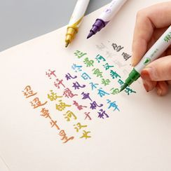 Monolith - Metallic Brush Pen
