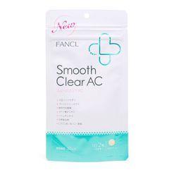 Fancl Health & Supplement - 祛痘营养素片(新版)