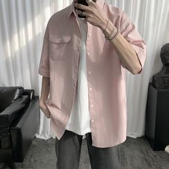 Dukakis - 短袖蓋袋純色襯衫