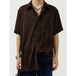 FAERIS - Short-Sleeve Plain Shirt